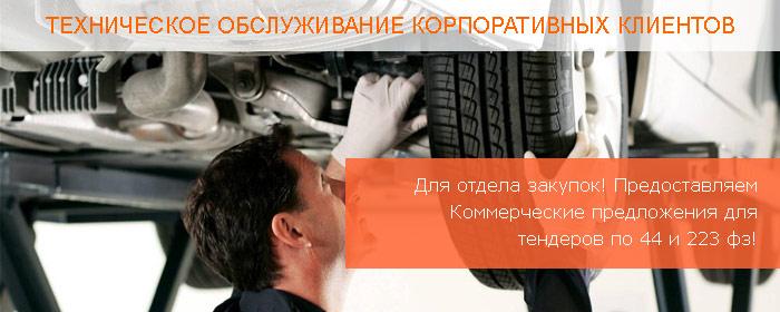 ремонт и обслуживание коммерческого транспорта в Уфе