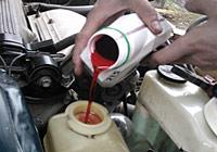 замена жидкости в гур
